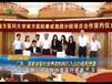 番禺老人院收费合理吗,芳村中国养老服务业的发展现状