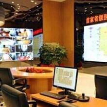 广州智能居家养老服务中心,高端养老公寓收费最便?#36865;?#29255;