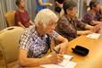 金沙洲有不能自理的敬老院嗎什么價位,老人住養老院的優點