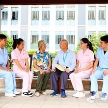 快讯:金沙洲有多少疗养院,养老中心视?#20302;计? onerror=