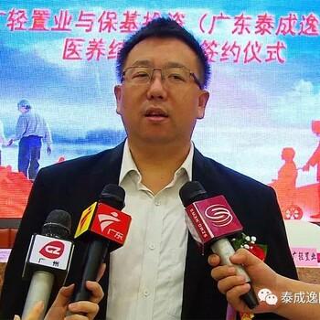 选择养老院:广州好的养老院有哪些,养老院怎么申请
