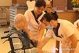 金沙洲老人進養老院要什么條件,老年養老院視頻