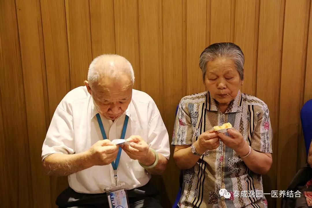 白云区老人去养老院吃的好,半护理养老院私立