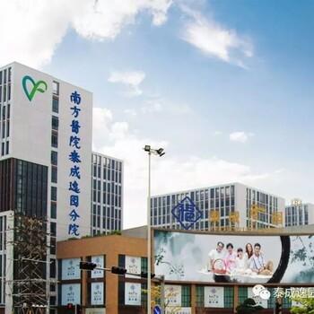 广州星级养老院,有医疗的高端护理院