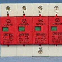 OVRT13N-25-255-7浪涌保护器