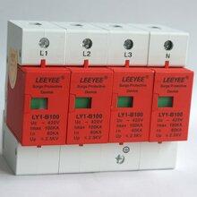 浪涌保护器OVRT13N-25-255