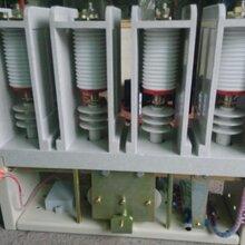 真空接触器EVS-250