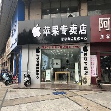 郑州苹果手机售后换屏维修图片