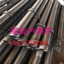 武漢專業定制聲測管薄壁聲測管482等各種型號聲測管價格優惠圖片