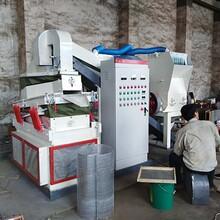 廠家直銷600型干式銅米機新型環保銅米機圖片