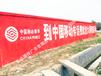 雅安墻體廣告雅安墻壁寫字作用雅安涂料刷墻廣告