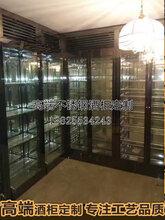 不锈钢酒柜怎么选不锈钢酒柜价格报价/图片/规格尺寸信息图片