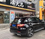 奔驰GLC260汽车音响改装意大利史泰格奔驰专用三分频重庆渝大昌改装