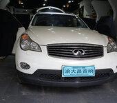 重庆渝大昌汽车隔音英菲尼迪Q50全车隔音降噪安博士汽车隔音改装