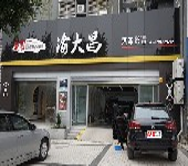 重庆渝大昌汽车音响改装之大众途锐全车隔音降噪改装安博士环保汽车隔音吸音棉