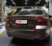 重庆渝大昌汽车音响改装之沃尔沃S80L全车隔音降噪安博士蓝钻环保汽车隔音吸音棉