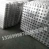 郑州铝单板厂家