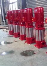 XBD消防泵通过3CF认证全国质量最好,产品最可靠的生产厂家图片