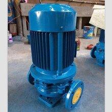 山西水泵廠家出廠價格:IRG400-625B型立式熱水循環泵(管道離心泵系列)圖片