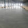 龙岗金刚砂环氧混凝土密封固化剂地坪工程施工队承接