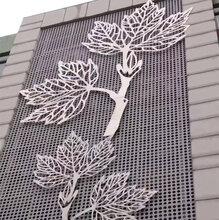 九江幕墙铝单板-幕墙铝单板生产厂家图片