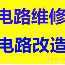 太原滨河东路灯具安装吊灯吸顶灯水晶灯LED灯电路维修
