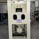 五金模具高压喷砂机不锈钢阀门喷砂机手动加压喷砂机