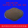 陶瓷砂轮研磨用棕刚玉树脂模具用金刚砂高硬度喷砂磨料