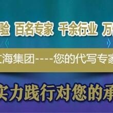 郑州做精致可行性报告,用品采购标书代编郑州图片