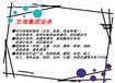 漳州代做可行性研究范文-专业写报告