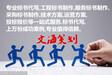青冈县代做商业计划书-专注稿件代写