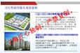广东潮州做编写计划书格式+写报告项目经验丰富