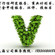 襄阳会写申请报告-公司写的专业图片