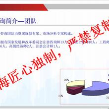 深圳写项目建议报告书-加气站项目-立项快?#35745;? onerror=