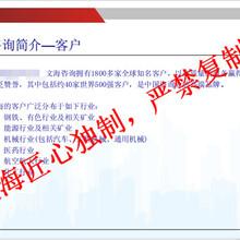 黔东南精准代做报告-有模板图片