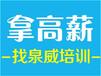 苏州千灯工业机器人焊接与实战技术培训中心