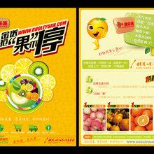 廣州工廠印刷制作精品盒化妝品盒金銀卡盒產品包裝相冊