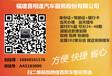 转让现代领动2016款1.6L自动智炫·旗舰型