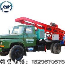 高效率HF-150反循环钻机大口径打井机车载水井钻机