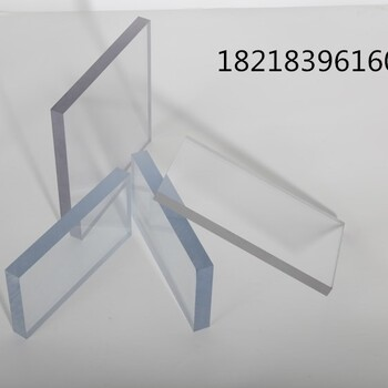 廠家富潤PC采光耐力板多色可選一件起批價格實惠