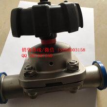 不锈钢卫生级隔膜阀快装隔膜阀焊接隔膜阀盖米隔膜阀图片