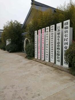 江苏聚农10号水产养殖有限公司值得信赖