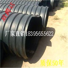 廠家直銷市政工程HDPE鋼帶增強波紋管高密度聚乙烯鋼帶管