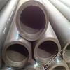 开封700口径pe给水管道市政工程品牌