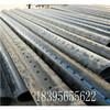宿迁管材各项PE消防管钢丝网骨架管原料+高强度抗压