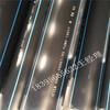 盐城50/63盘管pe管-顶管-拉管-灌溉(销售部)欢迎来电咨询