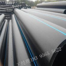 嘉峪关100级聚乙烯PE给水管替代传统管材图片
