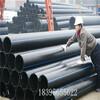 衢州100级聚乙烯PE给水管配套管件
