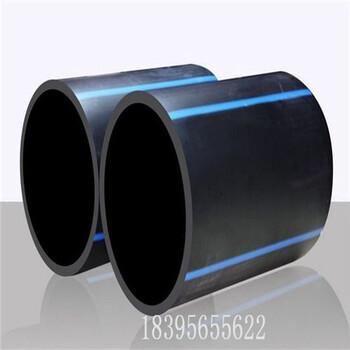 扬州钢丝网骨架复合管给水用¥直埋/顶管