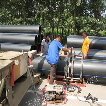 枣庄pe给水管800mm一般节点